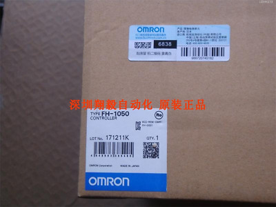 NEW ORMON FH-1050 Free ship DHL or EMS