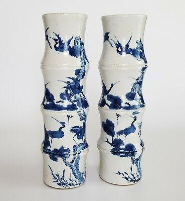 Antique Vintage Pair of Chinese Blue and White Porcelain Bamboo Vases Marked