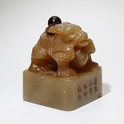 Chinese Shoushan Stone carved Seal