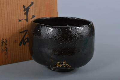 R5422: Japanese Raku-ware Black glaze TEA BOWL Green tea tool w/box Tea Ceremony