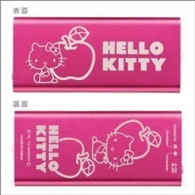Hello Kitty E Cairo (Japan Import)