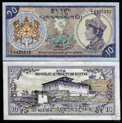 Bhutan 10 Ngultrum P15 A 1986 King Jigme Paro Palace Unc Lot X 20 Pcs Bank Note