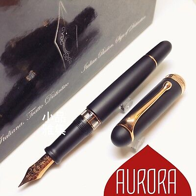 Aurora 88 Large Size Matte Black 14K Rose Gold Fountain Pen