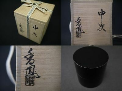 Japanese Traditional Lacquer Wooden Tea caddy Nakatsugi-Natsume (928)