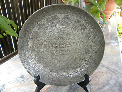 Antique Islamic - Arabic - Middle Eastern Bowl