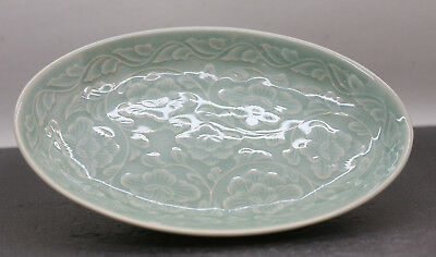 Very Beautiful Vintage Japanese Handmade Celadon Crackle Glaze Oval Plate Signed