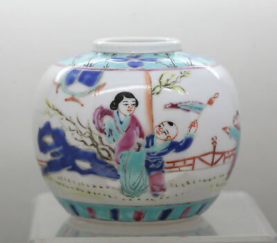 Vintage Chinese Hand Painted Famille Rose Porcelain Pot Circa 1950s