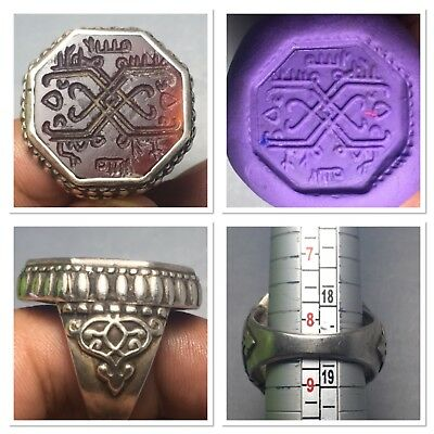 Very beautifully Islamic Kufic writing on agate ring