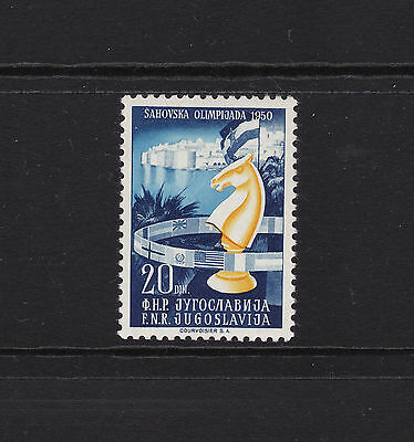 Yugoslavia 1950 9th Chess Olympiad 20d Knights and Flags Stamp Mint