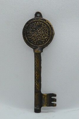 Key Othmani with Islamic inscriptions and inscriptions handmade Of bronze Old