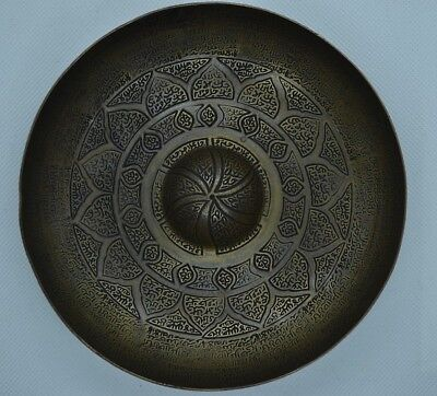 Persian dish With engravings And unique writings handmade Old and very rare