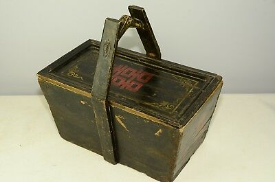 Antique Asian Chinese Large Wooden Rice Basket Bucket Box