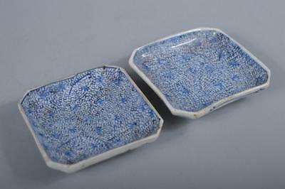 R5600: Chinese Blue&White Arabesque pattern SMALL PLATE/dish 2pcs, Tea Ceremony