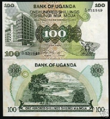 Uganda 100 Shillings P14 1979 Cow Crane Kangaroo Unc Currency Africa Money Note