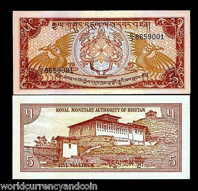 Bhutan 5 Ngultrum P14 1985 Bundle Lot Dragon Dzong Unc Money Banknote X 100 Bill