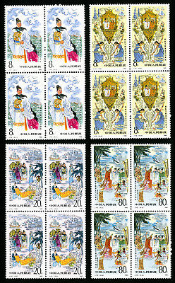 China PRC Stamps # 1992-5 XF OG NH Set of 4 Block 4 Scott Value $20.00