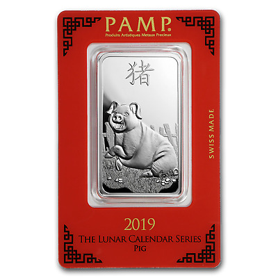 1 oz Silver Bar - PAMP Suisse (Year of the Pig) - SKU#173451