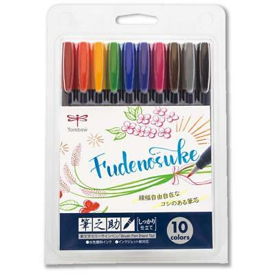 Tombow Fudenosuke Fude Brush Felt Tip Pen Hard Tip 10 Color Set WS-BH10C