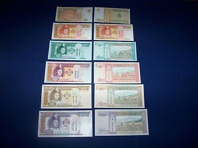 Set of 6 Different Mongolia Bank Notes