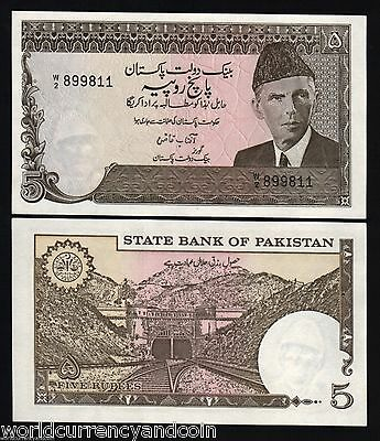Pakistan Ten 10 Rupees 1983-1986 Bill Note Rare Sequential Order