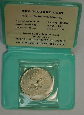 """1967 Israel """"Victory Coin"""" Jerusalem-Western Wall Proof Coin 26g Silver"""