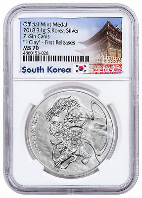 2018 South Korea ZI:SIN Canis 1 oz. Silver 1 Clay Medal NGC MS70 FR SKU55052