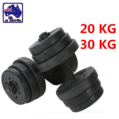 Adjustable 15 / 20 / 30 KG Dumbbell Set Home Gym Fitness Exercise OYST711