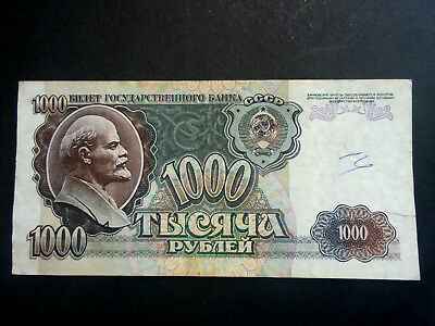 Ussr Russia 1000 Ruble 1992 Banknote - 1 Cent Start!