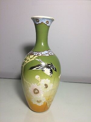 Small Oriental Vase. Bird Flowers And Butterfly Design