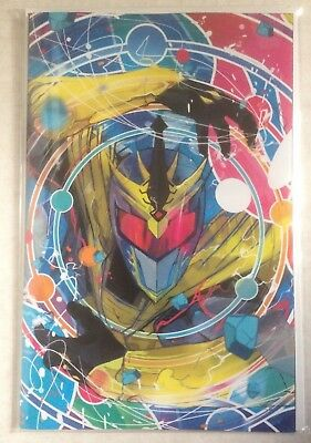 Mighty Morphin Power Rangers Shattered Grid #1 Ward 1:25 Virgin Variant NM