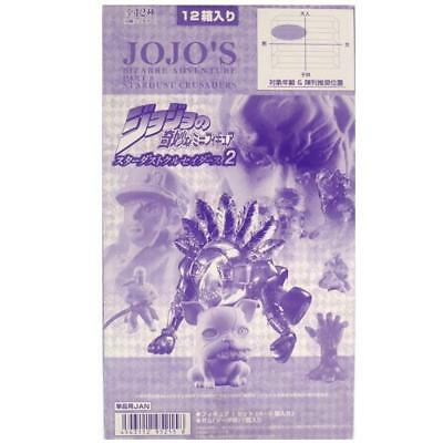 Jojo's Bizarre Adventure Stardust Crusaders 2 (Box of 12)