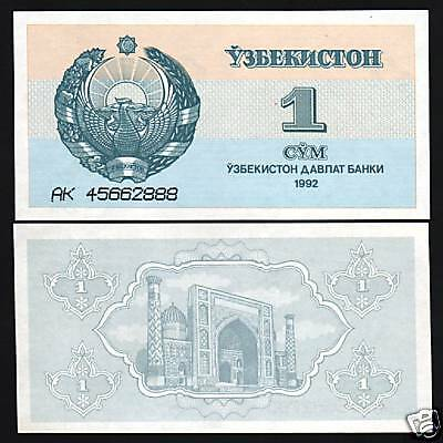 Uzbekistan 1 Som P61 1992 X 100 Pcs Lot Bundle Mosque First Note Unc Money Note