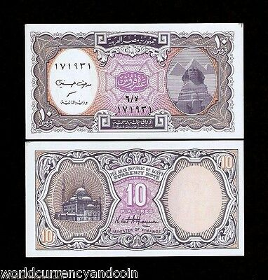 Egypt 10 Piasters P189 1999 *Replacement* Rb1 Sphinx Pyramid Unc Hasanaine Note