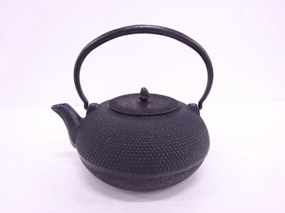 3707726: Japanese Tea Ceremony / Nanbu Tekki Iron Kettle / Tetsubin