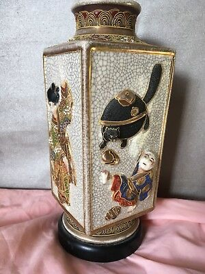 Antique Japanese Satsuma Hand Painted Porcelain Vase with Gold Gilt Vintage CAT