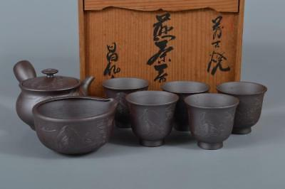 R6761: Japanese Banko-ware Brown pottery TEAPOT YUSAMASHI CUPS w/signed box