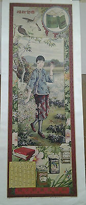 Affiche Ancienne Cigarettes Kingfisher Winner Chine China Asie Asia
