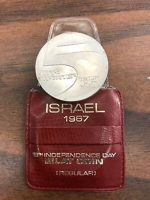 1967 Israel 5 Lirot Commemorative 900 Silver Coin Independence Day