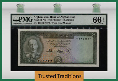 Tt Pk 32 1948 Afghanistan 50 Afghanis Pmg 66 Epq Gem Uncirculated None Finer!