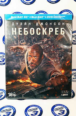 Skyscraper Blu-Ray 3D + 2D ( 3 disc set) New/ Region All + Additional materials