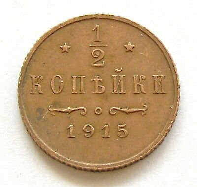 h866 Russia 1/2 kopeks 1915 * top high grade * UNC details with mint luster