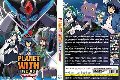 ANIME DVD~Planet With(1-12End)English subtitle&All region FREE SHIPPING+GIFT