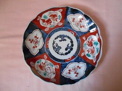 HAND PAINTED JAPANESE IMARI PLATE WITH SCALLOPED  EDGES 8 1/2 INCH No4
