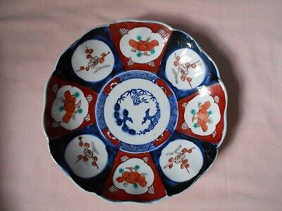 HAND PAINTED JAPANESE IMARI PLATE WITH SCALLOPED  EDGES 8 1/2 INCH No3