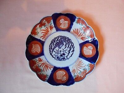 HAND PAINTED JAPANESE IMARI PLATE WITH SCALLOPED  EDGES 8 1/2 INCH No6