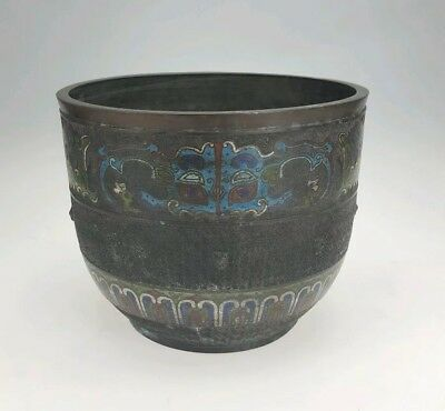 Very Old Chinese Chempleve Enamel And Bronze Planter / Jardiniere