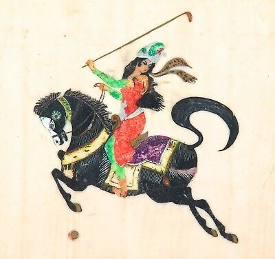 .superb Vintage Handpainted Ottoman / Persian Signed Polo Player On Horseback.