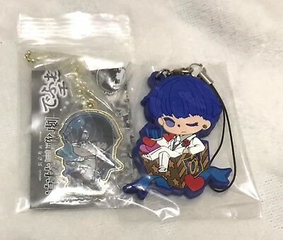 Starmyu, Tsukigami Kaito Rubber Strap Charm and Metal Charm Keychain, Lot of 2