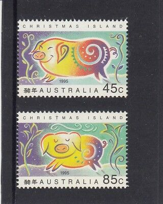 CHRISTMAS IS  1995 Year of the PIG  design set of 2 MNH