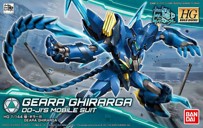 Bandai Gundam Build Divers #07 HGBD Geara Ghirarga HG 1/144 Model Kit USA Seller